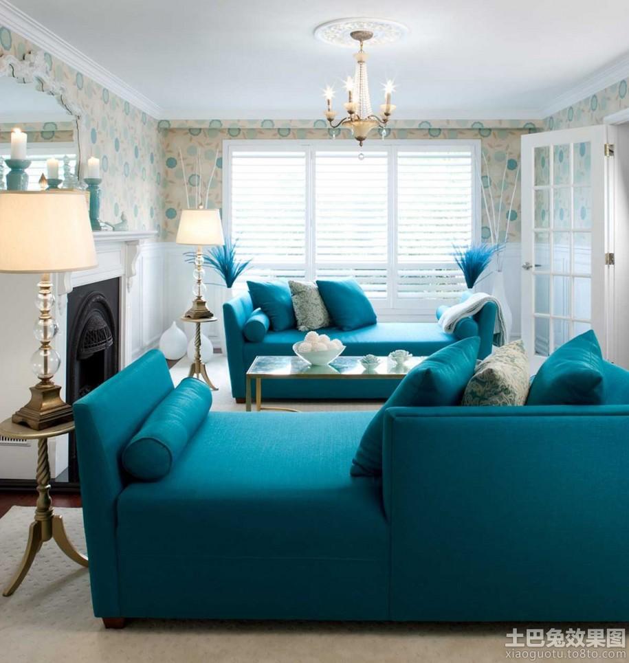小户型客厅蓝色沙发搭配