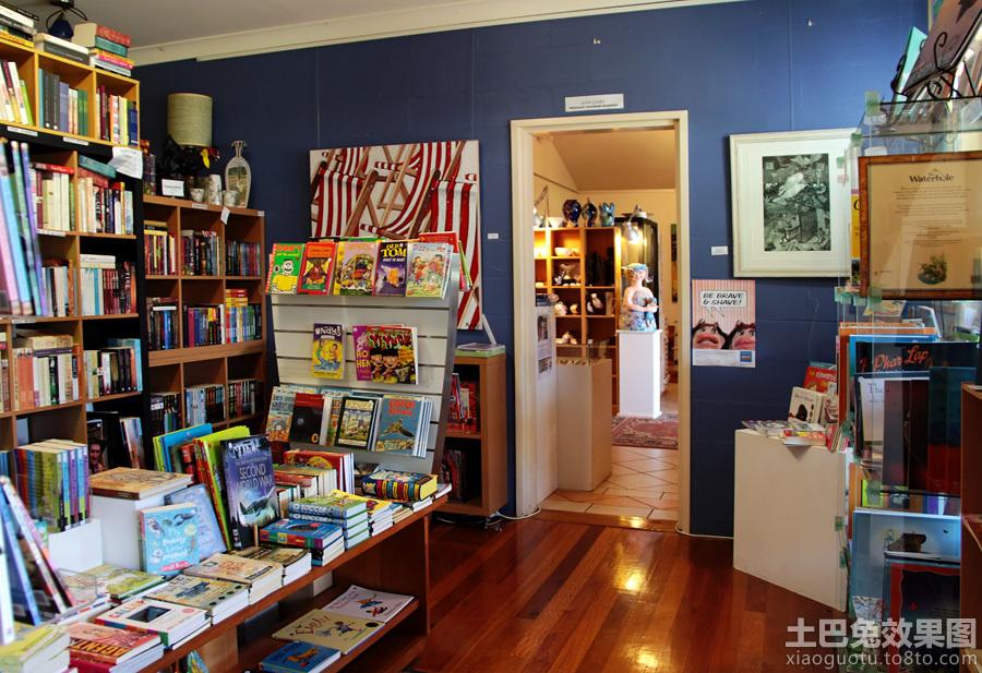 小型书店装修效果图