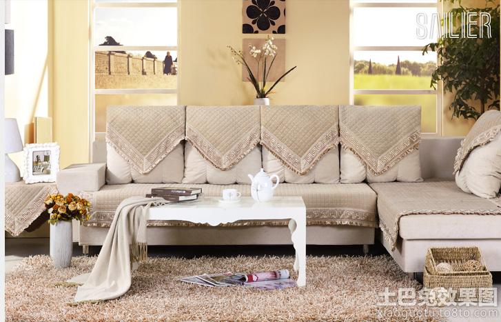 客厅手工编织沙发坐垫