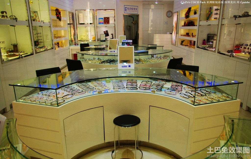 眼镜店柜台装修效果图