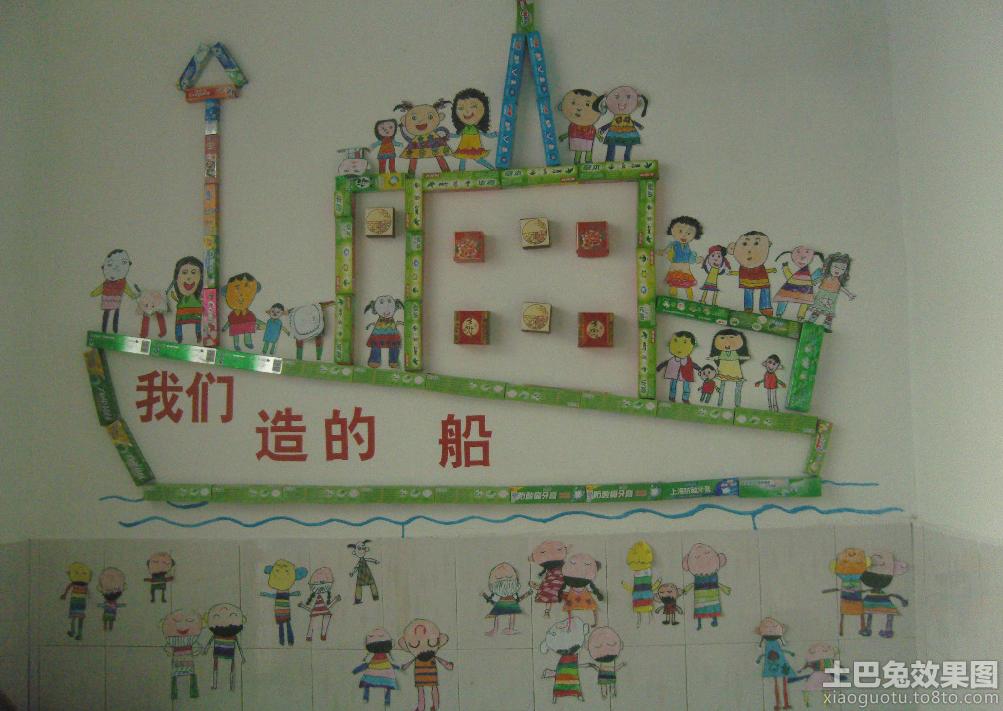 幼儿园中班墙面布置