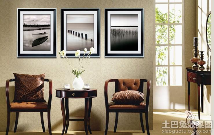 家庭黑白装饰画 - 装修效果图 - 九正家居网