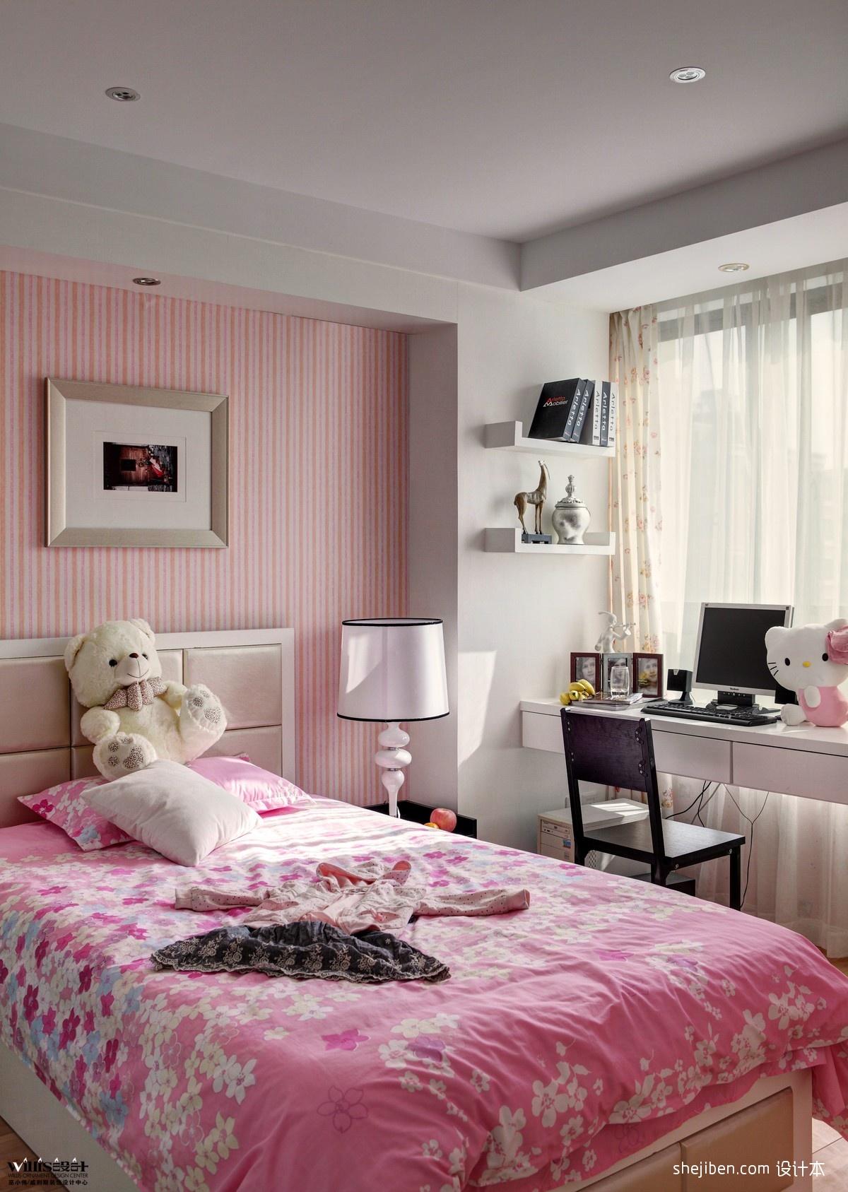 2013女生卧室设计效果图片