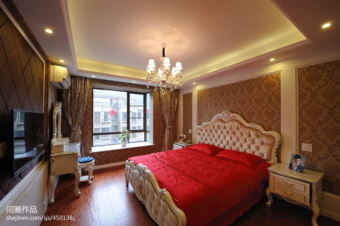 欧式风格婚房卧室吊顶效果图 - 九正家居装修效果图图片