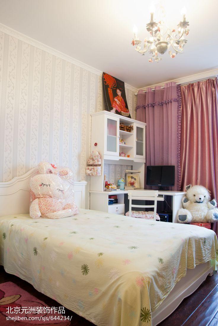 女儿童房卧室装修效果图欣赏