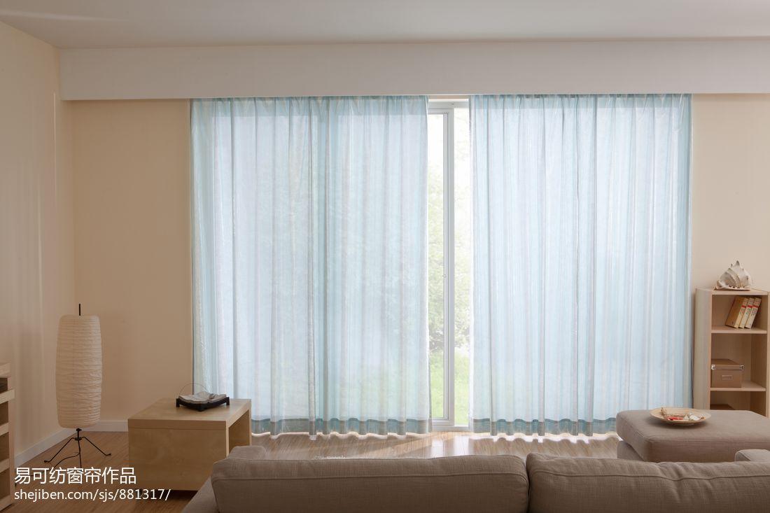 阳台客厅窗帘效果图