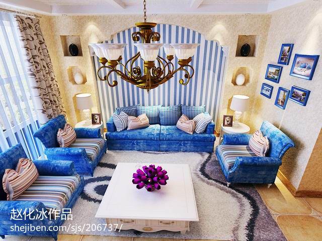 地中海风格蓝色沙发效果图 - 装修效果图 - 九正家居网