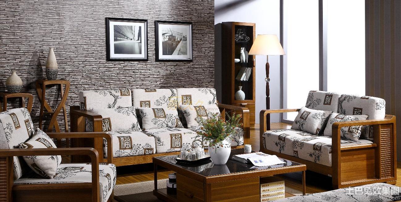 新中式实木沙发图片欣赏