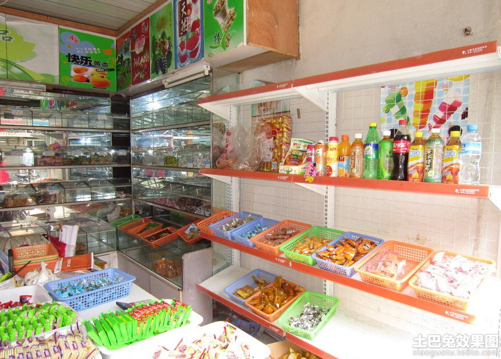 小型零食店装修效果图片
