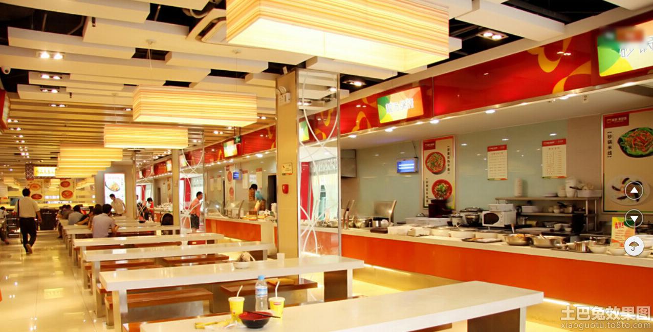中式快餐店装修设计图片