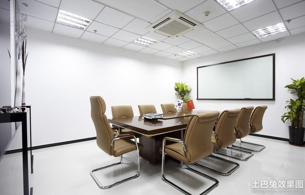 会议室设计方案图片图片