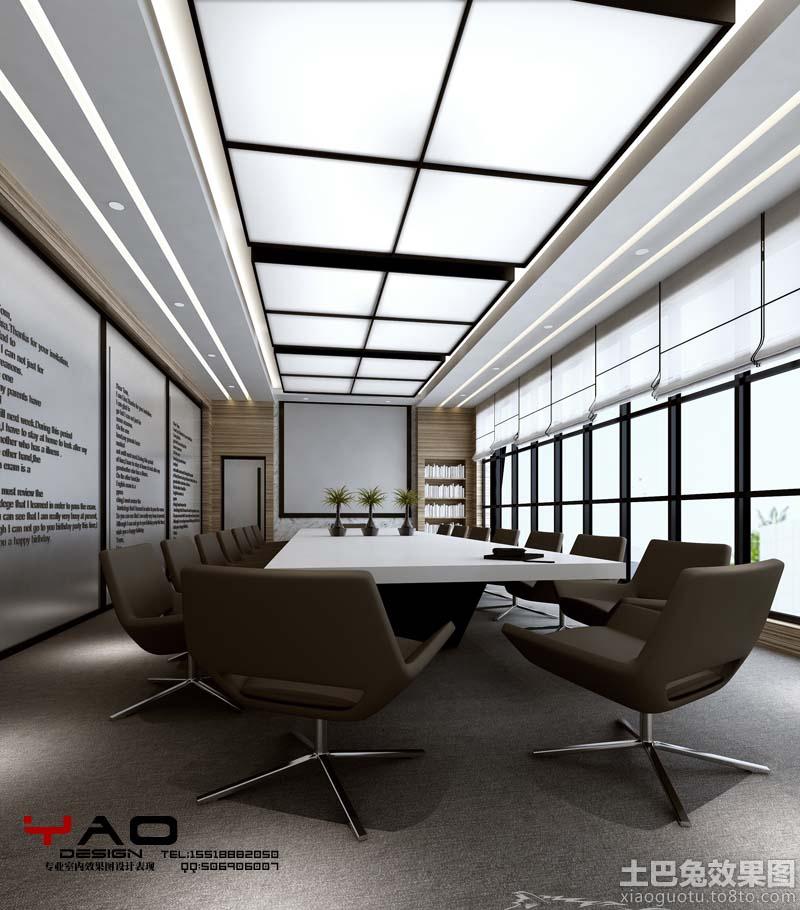 现代会议室背景墙设计图片