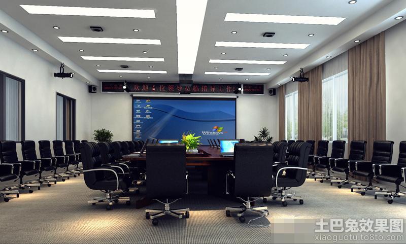 多功能會議室背景墻設計效果圖