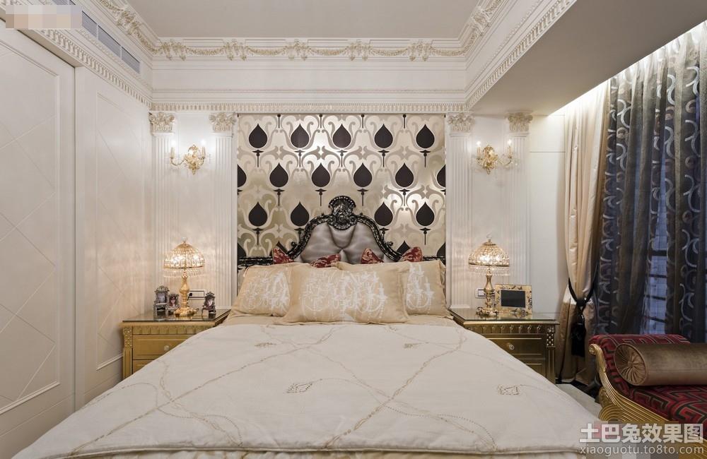 欧式风格卧室床头背景墙装修图图片