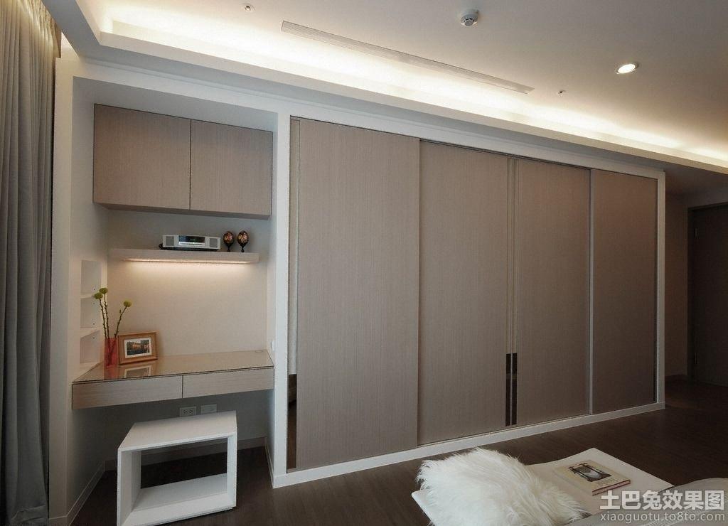 卧室整体衣柜设计图