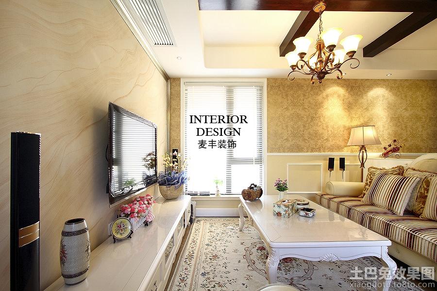 欧式风格小客厅装修效果图高清图片