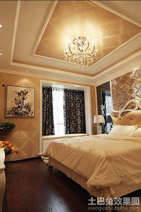 主卧室欧式吊顶效果图欣赏图片