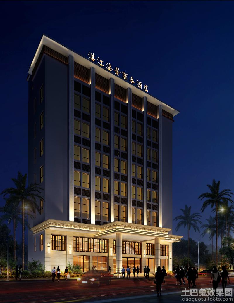 商务酒店设计外观效果图