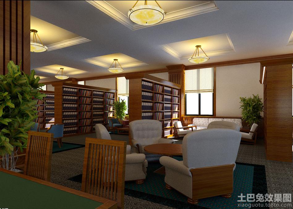 图书馆设计阅览室效果图