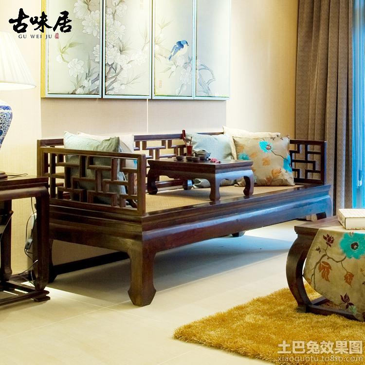 香枝木罗汉床图片 - 九正家居装修效果图