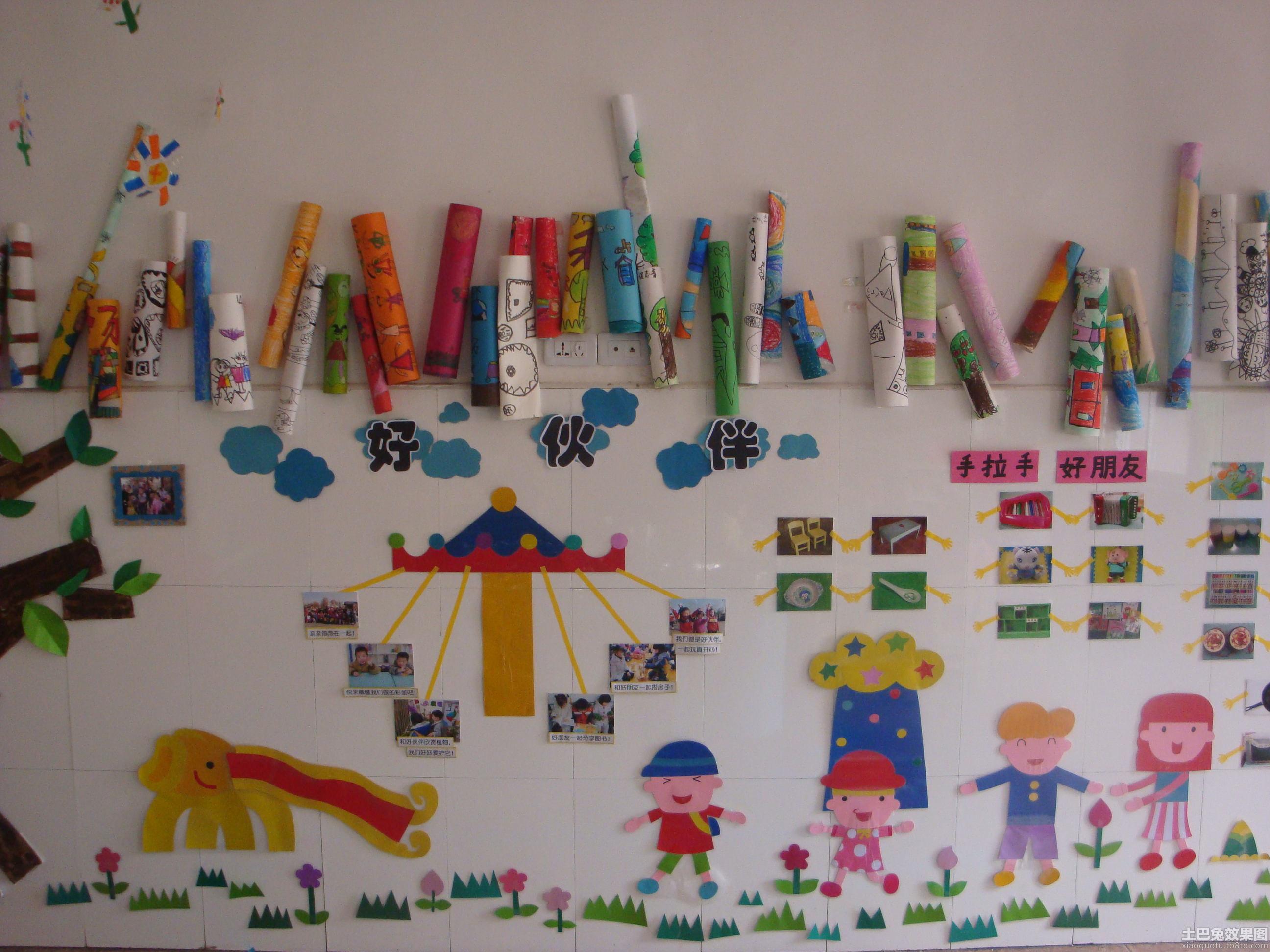幼儿园主题墙饰设计图片大全