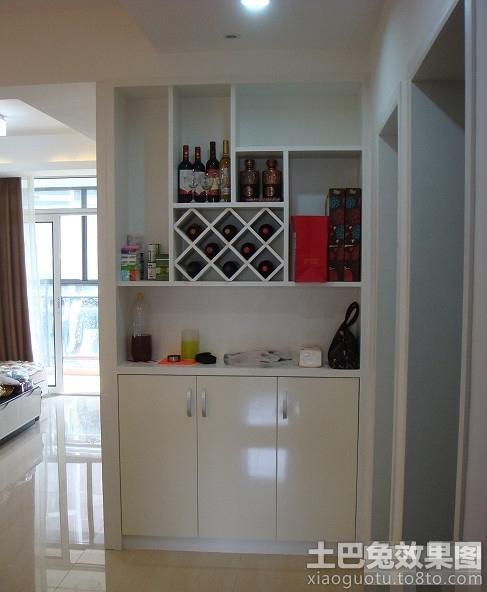 家装酒柜设计图