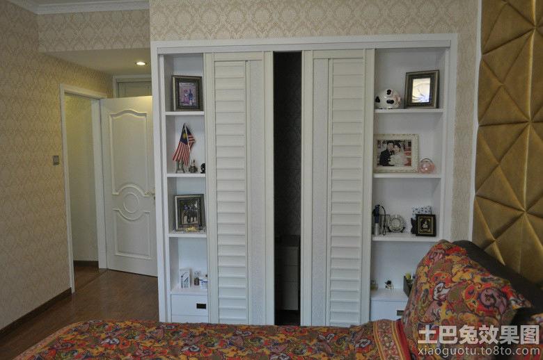卧室欧式衣柜效果图大全图片
