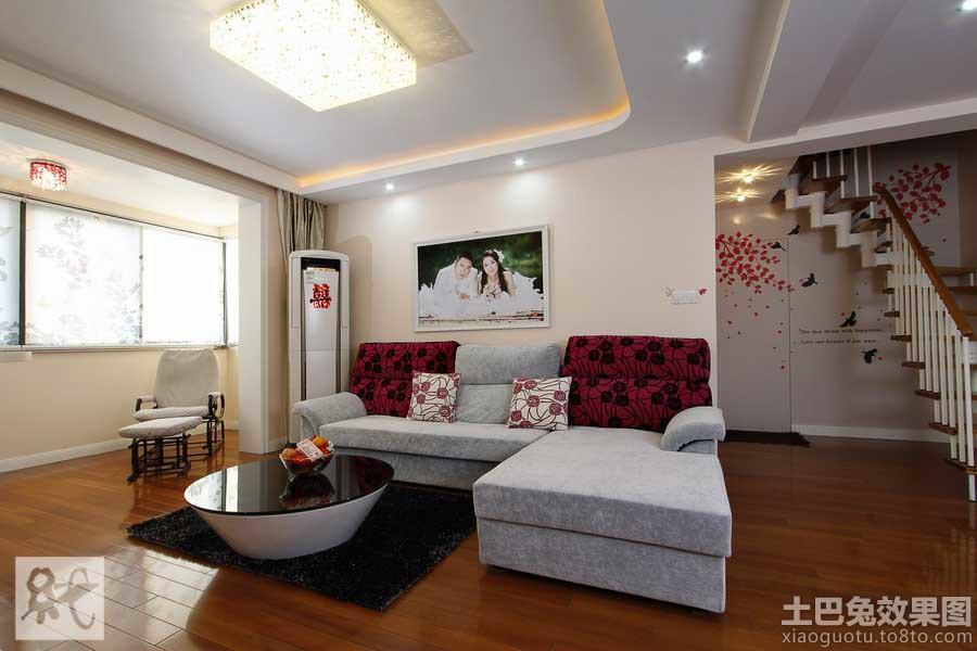 现代简约婚房客厅装修效果图高清图片