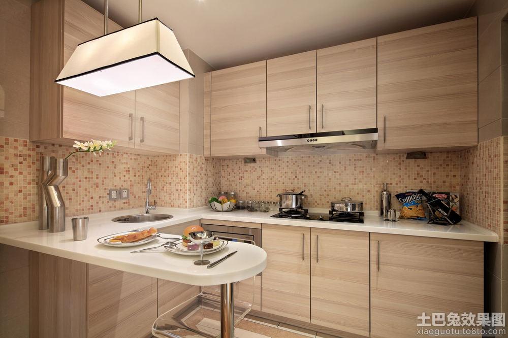 小户型小厨房设计效果图大全 - 九正家居装修效果图