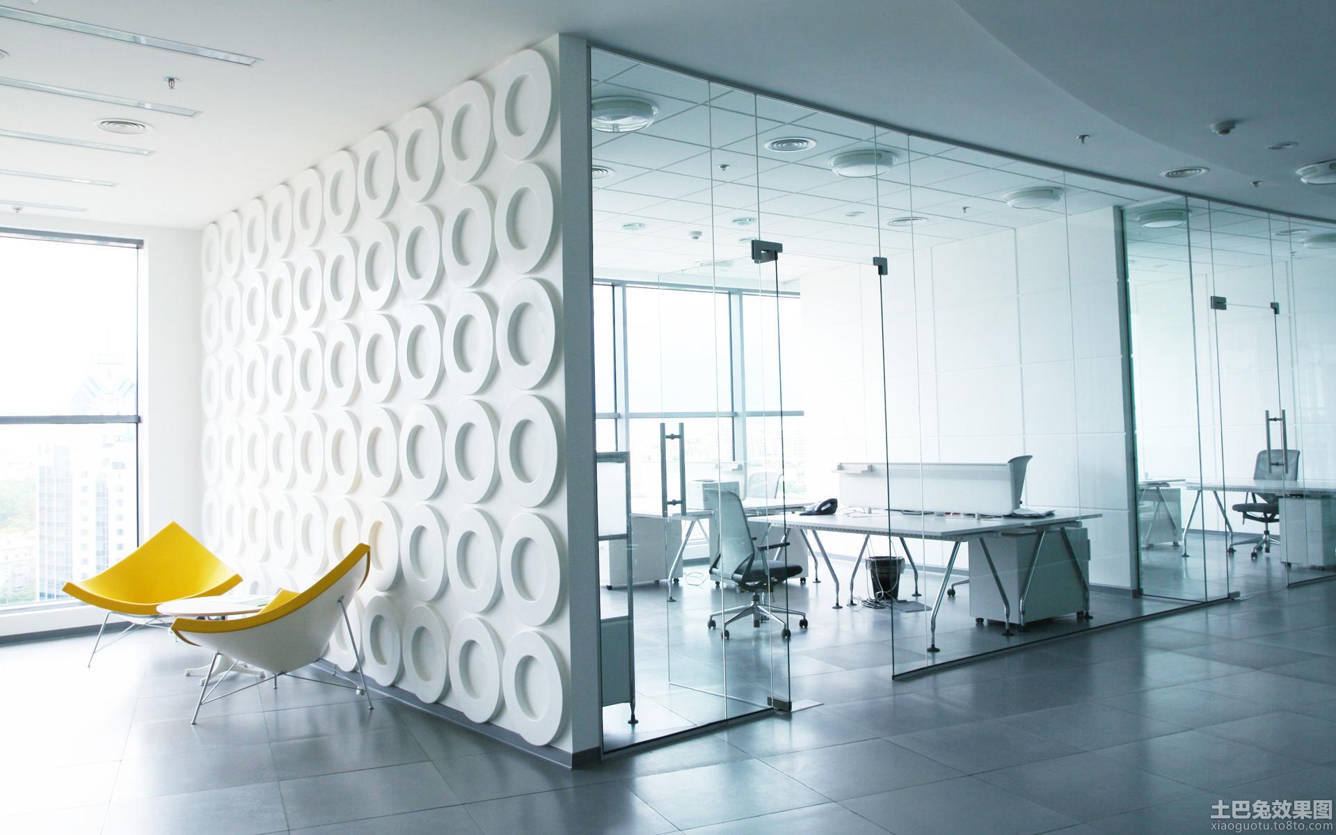 简约办公室布局设计