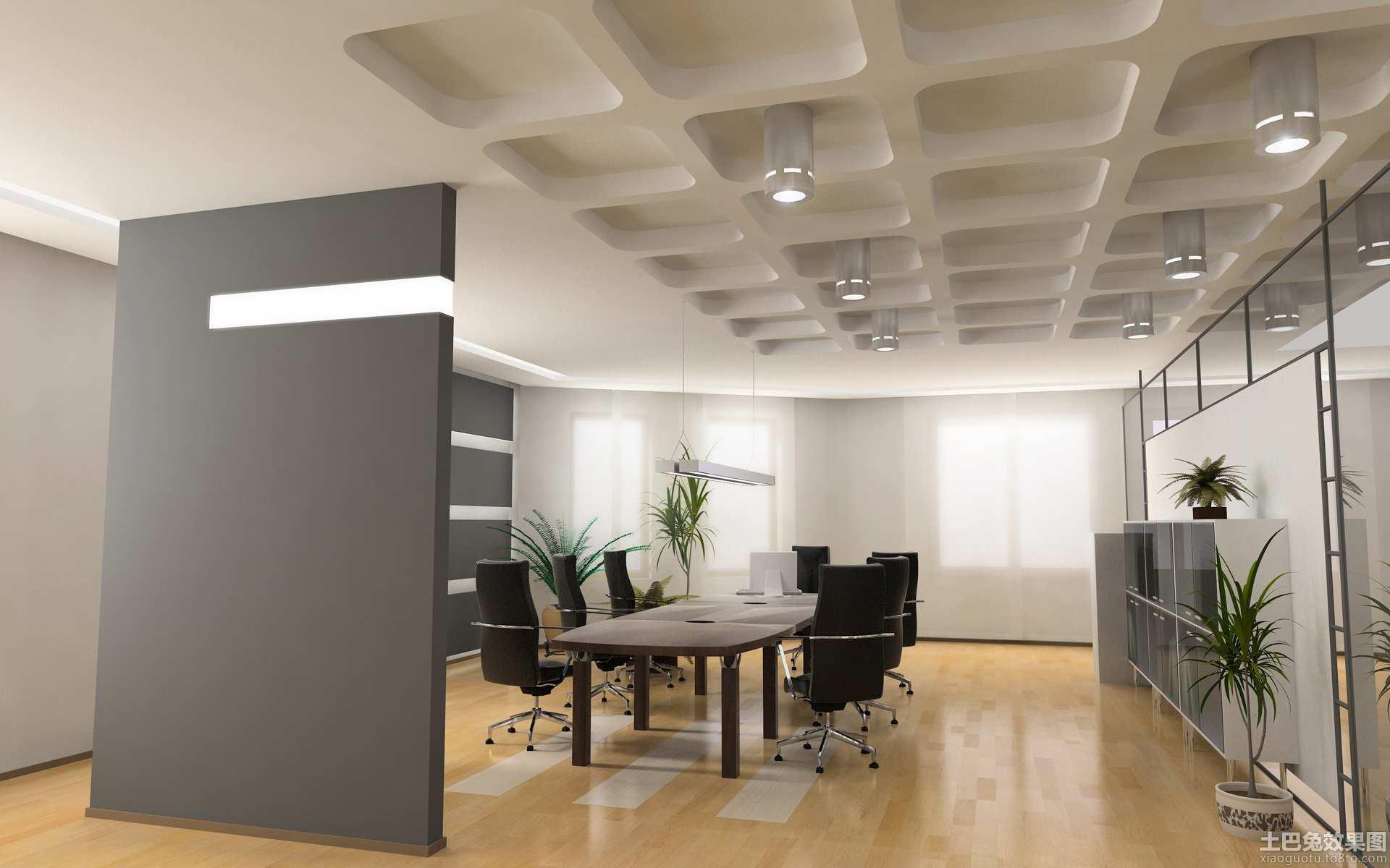 办公室会议室布局设计