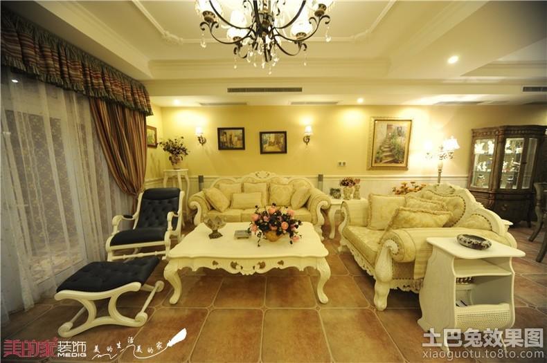 暖色调欧式客厅装修效果图欣赏