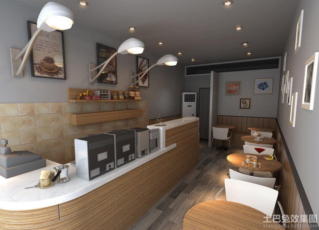 20平米小型咖啡店装修