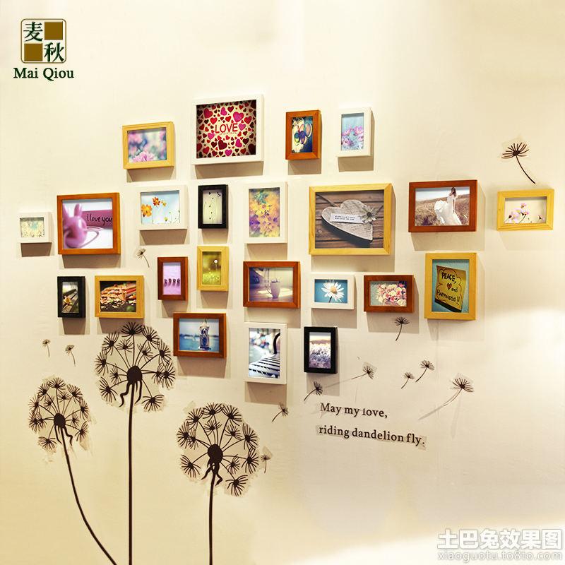 室内照片墙设计 - 九正家居装修效果图