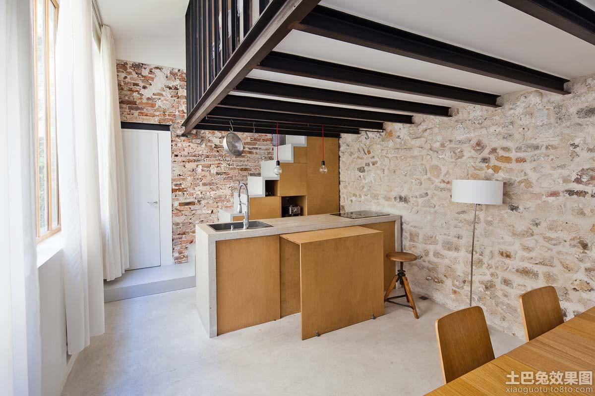 简约小户型loft公寓装修效果图