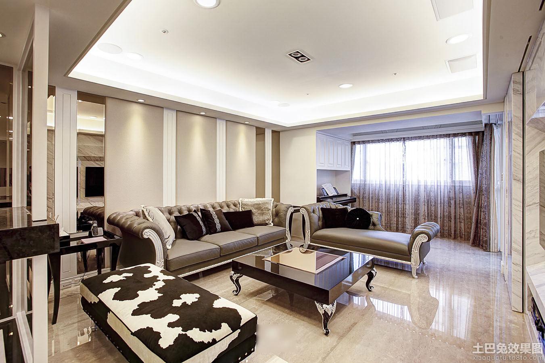 欧式风格客厅地板砖装修效果图图片