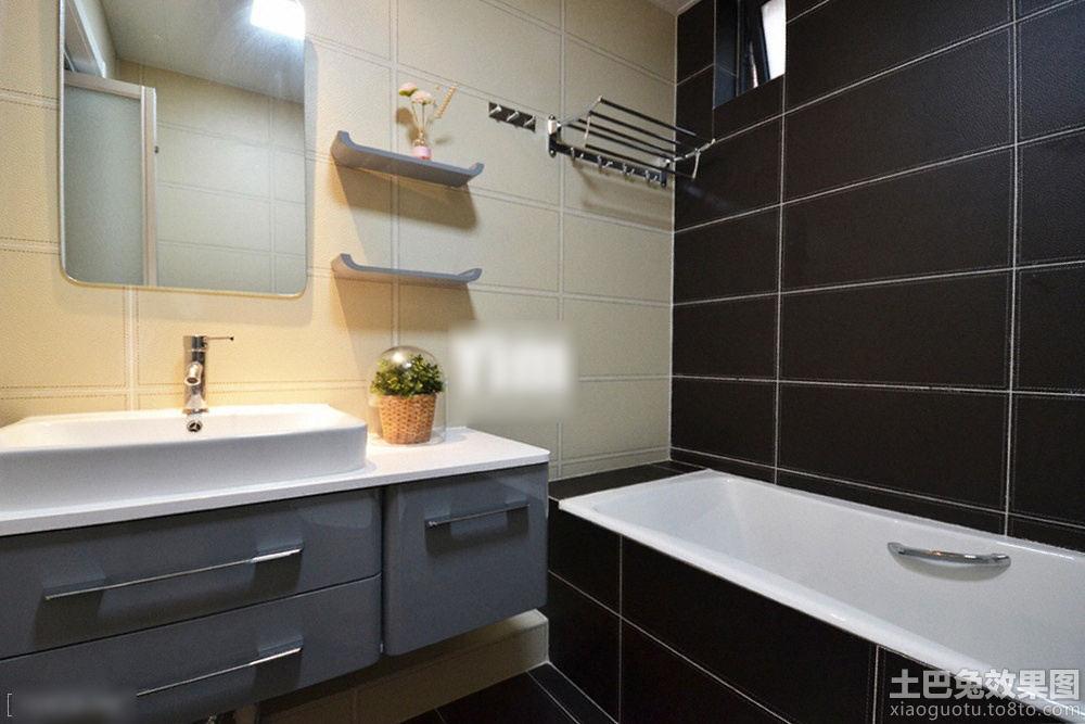 黑色卫生间瓷砖设计