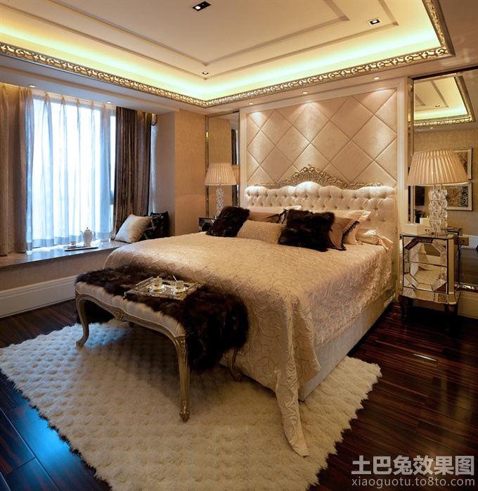 欧式卧室地毯装修 - 九正家居装修效果图