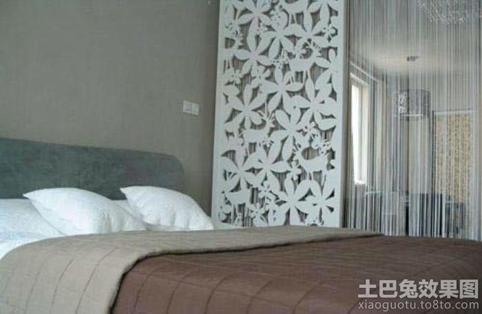卧室雕花隔断装修图片