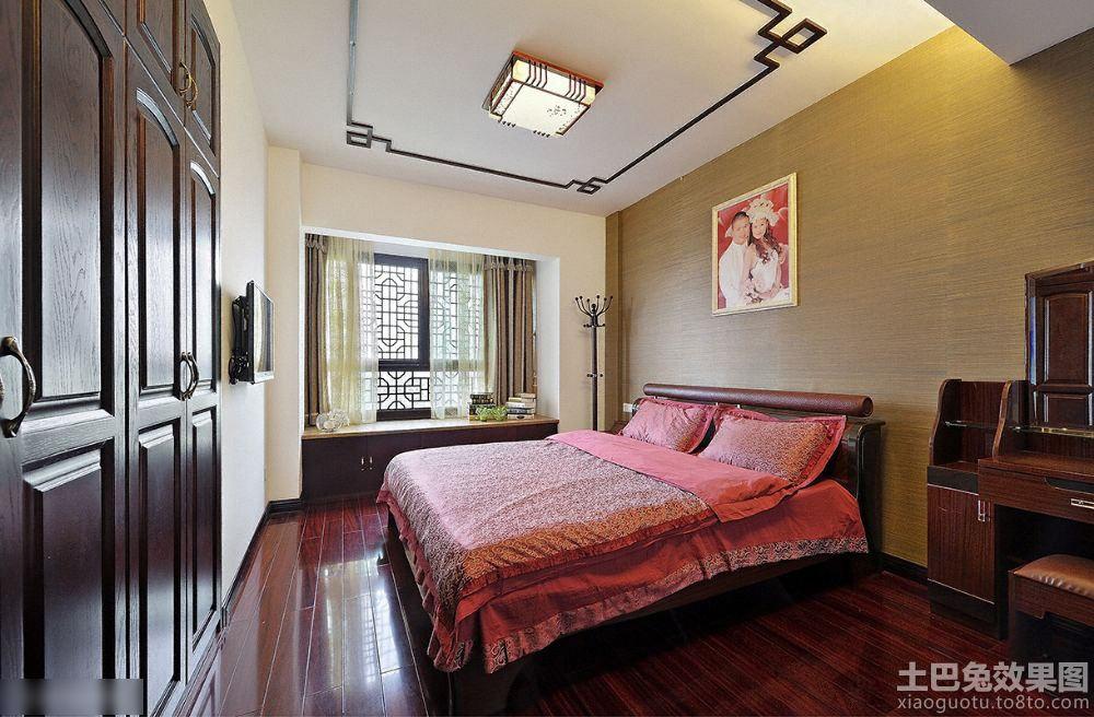 中式风格新房卧室装修效果图欣赏图片