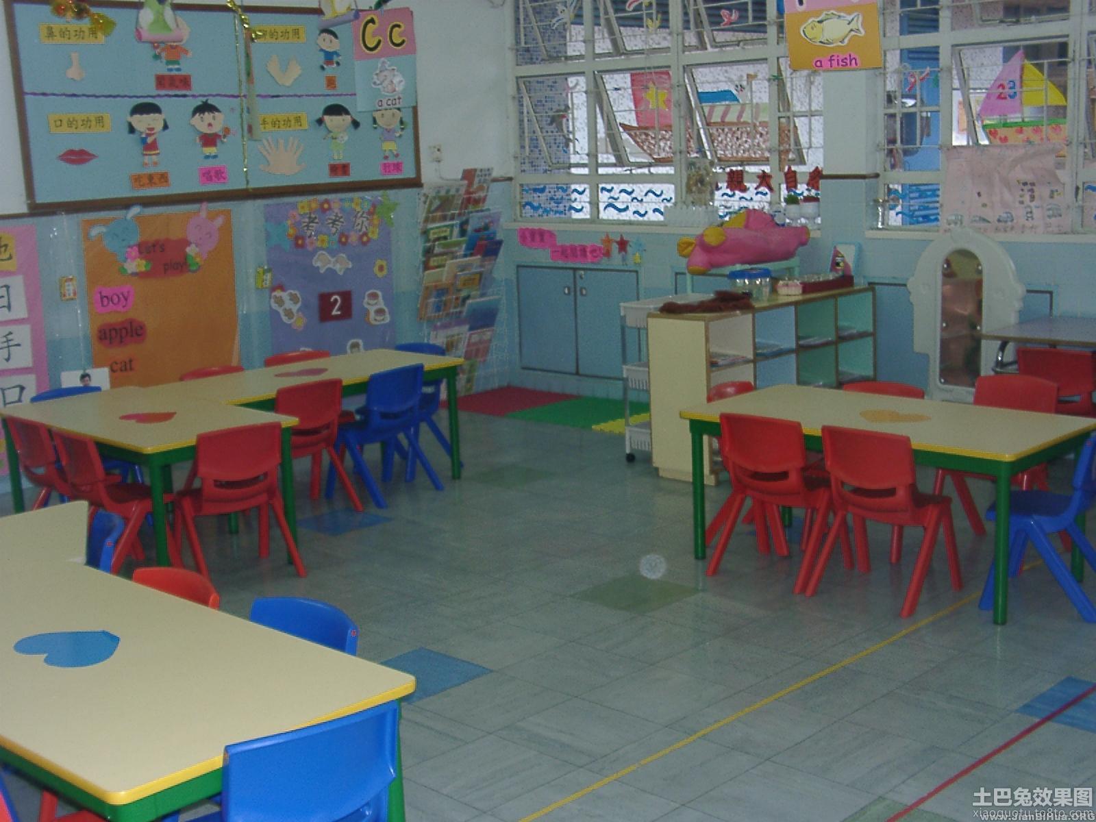 幼儿园教室布置设计