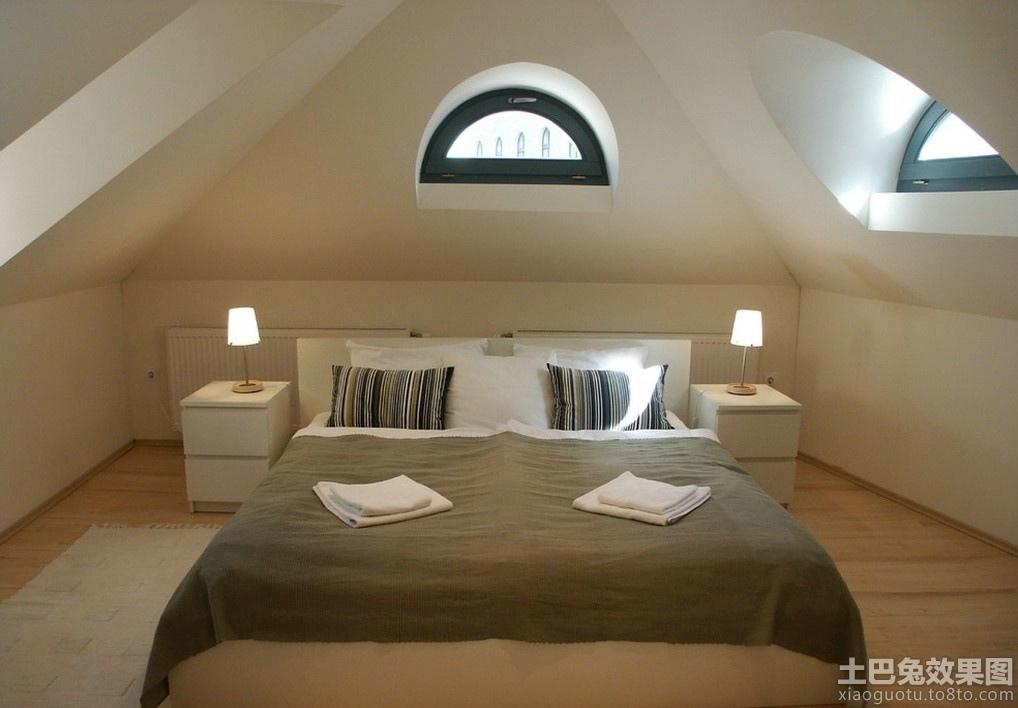 阁楼卧室装修图