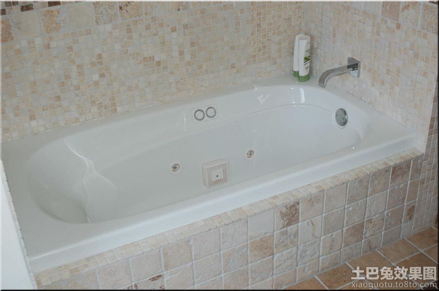 亚克力浴缸效果图图片