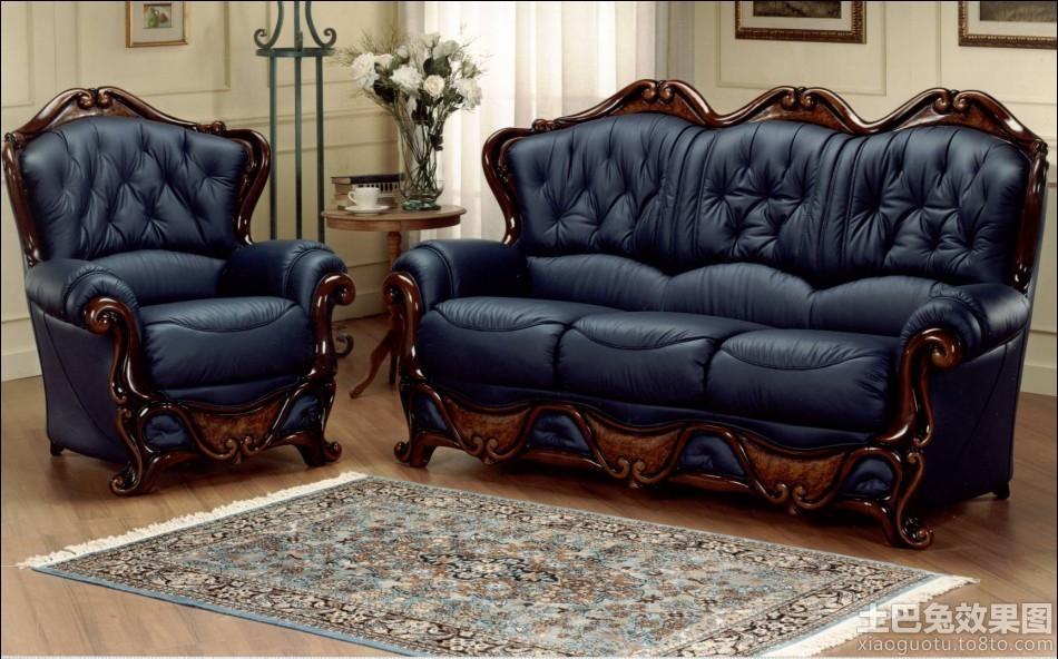 欧式皮沙发图片 - 装修效果图