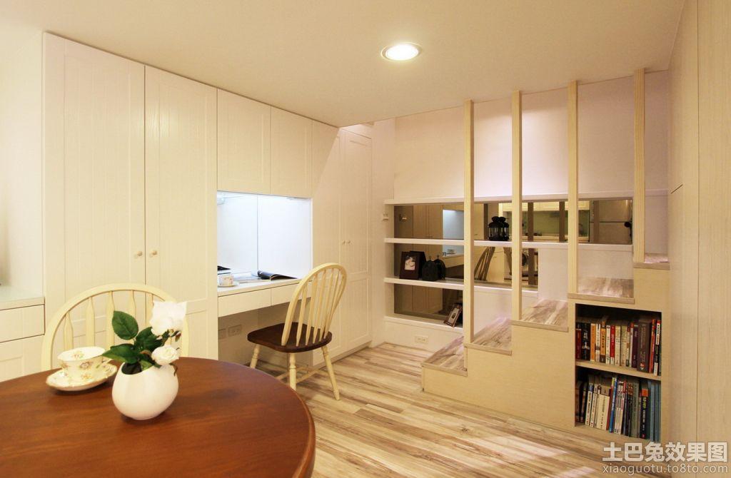 复式公寓室内装修效果图大全图片