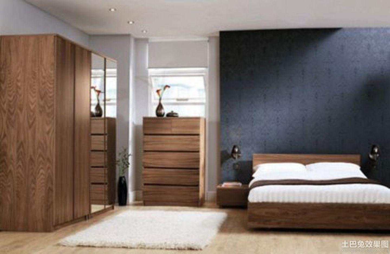 卧室实木组合柜效果图