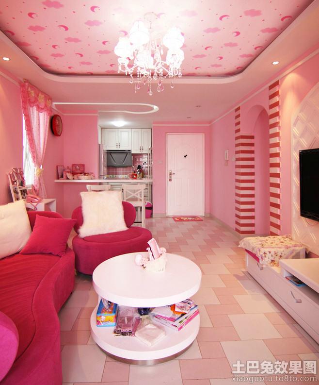 现代风格粉色少女房客厅装饰设计图