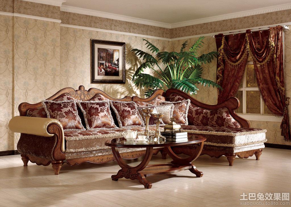 欧式田园沙发