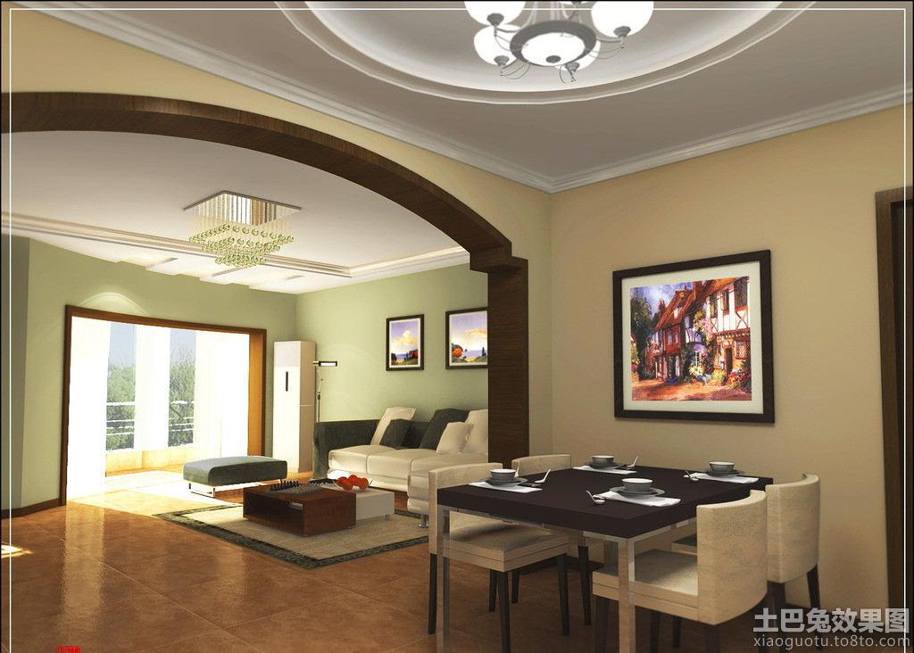 客厅曲线吊顶 - 装修效果图 - 九正家居网