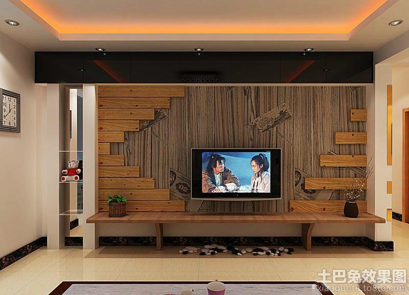 实木个性电视墙装修效果图